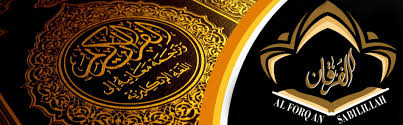Online Female Quran Teachers Available Service In UK