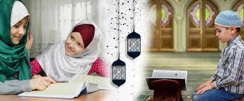 The Best Of You Are Those Who Study And Online Quran Teaching UK